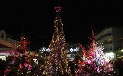 Το εορταστικό κλίμα των Χριστουγέννων ξεκινά την Παρασκευή 7 Δεκεμβρίου από το Αίγιο και συνεχίζεται σε όλη την Αιγιάλεια!